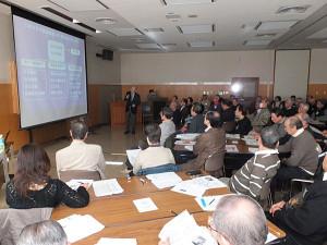 船橋市地域防災リーダー養成講座