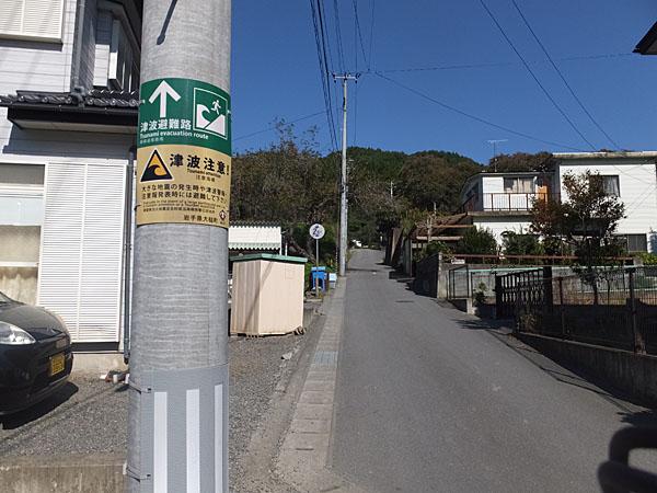 津波避難路の標識-2014/9/30撮影