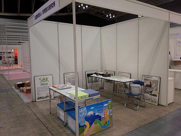 「震災対策技術展」横浜<準備中>